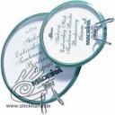 9460_Stickring klein